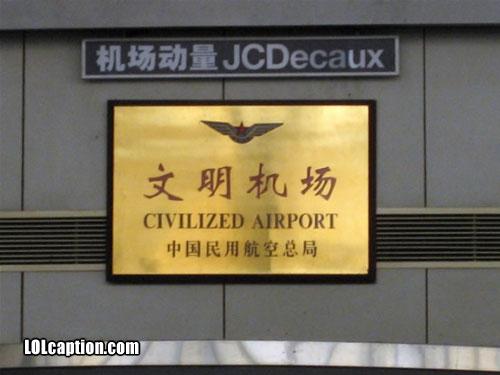 funny-fail-pics-civilised-airport.jpg